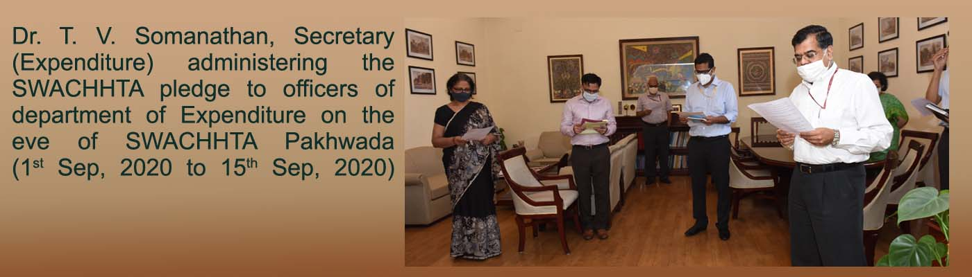 Swachhata Pledge 2020